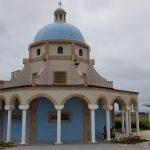 Ain Karim: lugar de fé e devoção